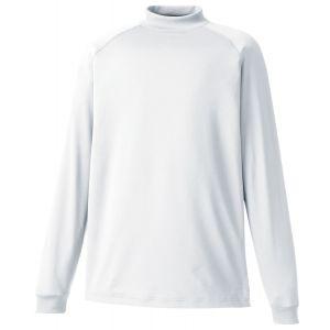 Footjoy Pro Dry Longsleeve Mock Shirt White 21494